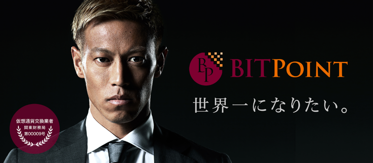 Japan Pro Soccer Player Receives $ 40 Million in Crypto to Promote Exchange