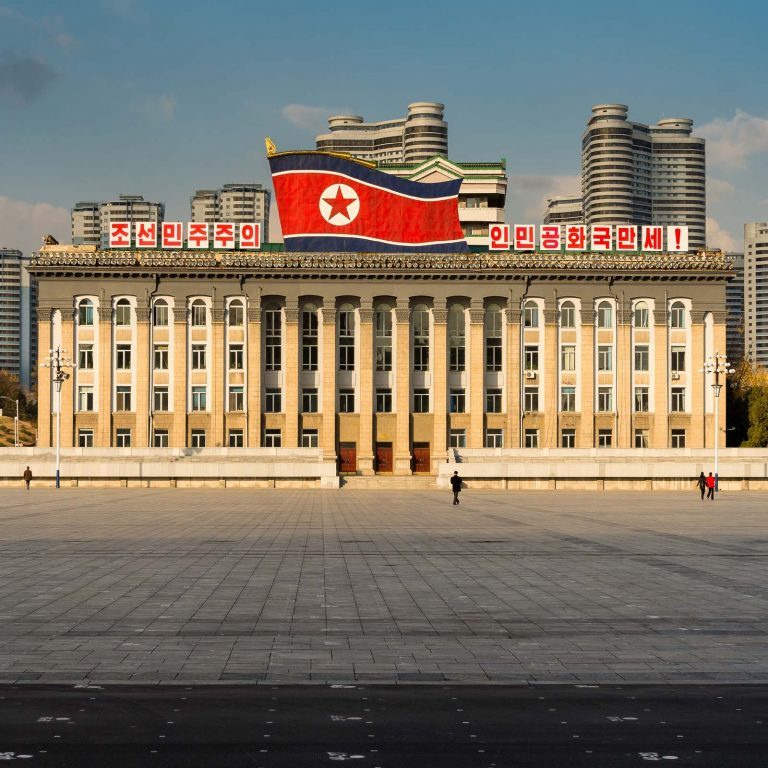 Report: North Korea to Hold a Crypto Conference