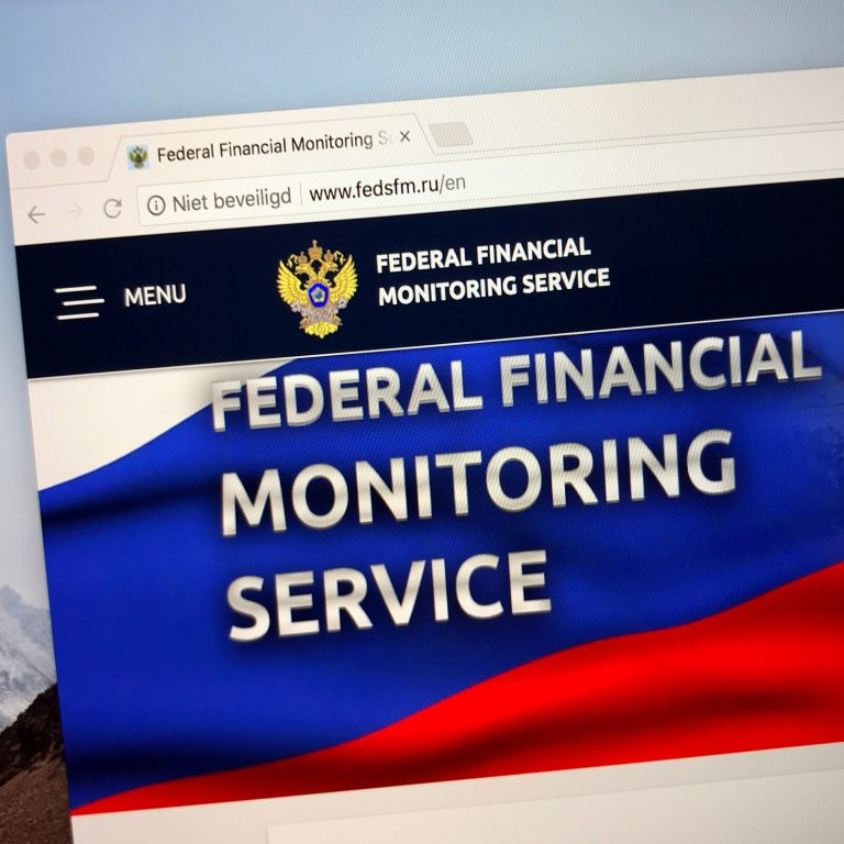 Russia's Financial Watchdog to Oversee the Cryptocurrency Industry