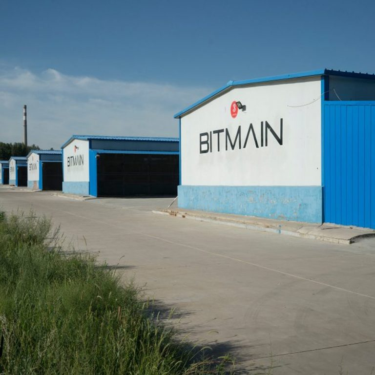 Report Claims Chinese Mining Giant Bitmain Is Prepping for New Leadership