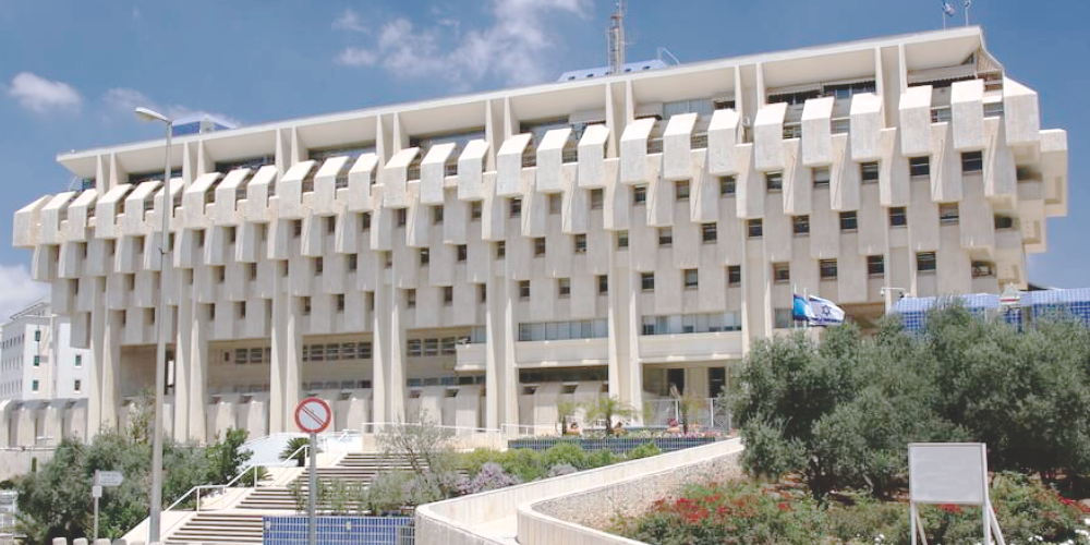 Israeli Court Recognizes Bitcoin as an Asset
