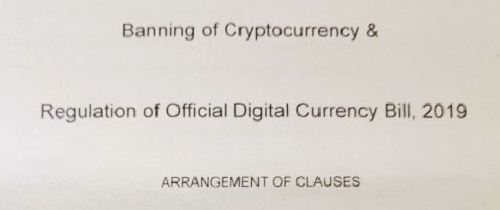 A Complete Indian Cryptocurrency Draft Bill Leaked – Experts Dissect