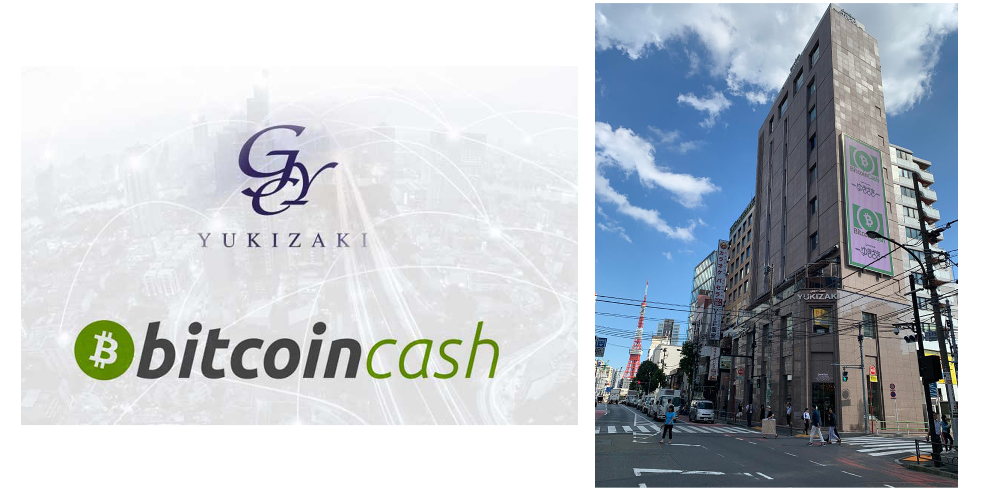 Bitcoin Cash Acceptance and Community Growth Ramp Up
