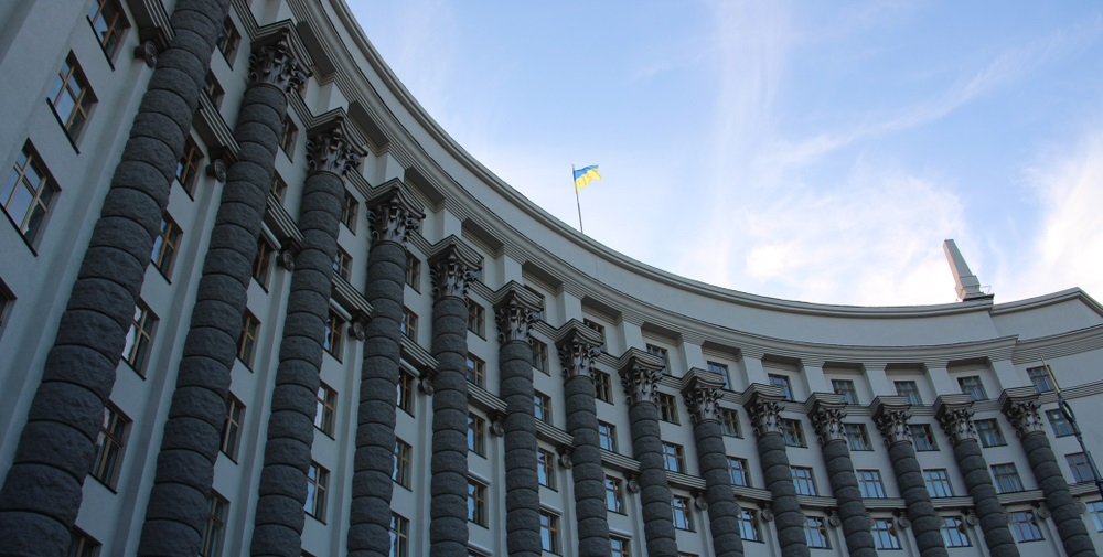 Crypto Startups to Get up to $ 75,000 From the Government of Ukraine